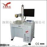 广州市五金激光打标模具深度雕刻机0.1mm-0.3mm