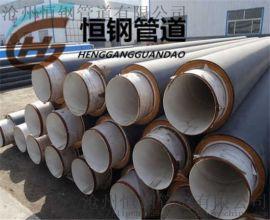 保温钢管聚氨酯保温钢管钢套管保温钢管