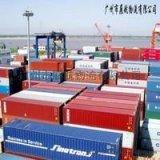 广州--汕头、揭阳、潮州集装箱海运拖车
