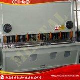 剪板机厂家 滁州剪板机 南京剪板机厂家 剪板机刀片