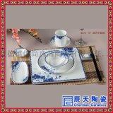 酒店擺臺食具 創意餐廳擺臺多件套 飯店陶瓷碗碟廠家訂做