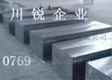 p20模具钢板,p20光亮精板