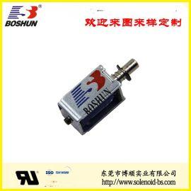 微型电磁铁推拉式 BS-0420S-04
