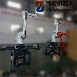 机械手喷涂设备 自动喷漆机器人 喷涂机械手臂