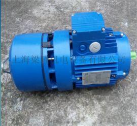 清华紫光BMA8023刹车电机