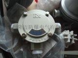 防爆分线盒 AH-3/20WF1B 三通平