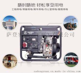 车载便携式5KW柴油发电机的价格