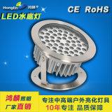 大功率LED48W不锈钢水底灯