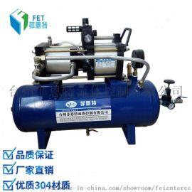 好的压缩空气增压泵 空压机增压阀