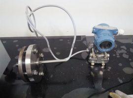 单法兰压力变送器-托西(江苏)测控仪表有限公司