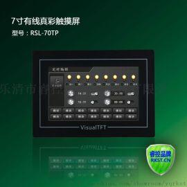 睿控RSL-70TP智能照明液晶面板