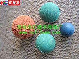 厂家供应发泡海绵球 各种密度发泡海绵球