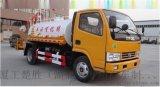 東風(小多利卡)5方農藥噴灑車