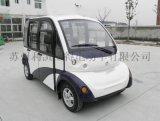 封閉式4座電動觀光車,公園巡邏四輪電動車