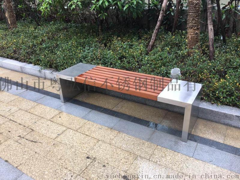 商場不鏽鋼戶外椅 休閒造型凳來圖定做