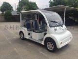 南京高淳4座電動觀光車價格