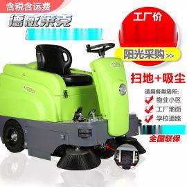 梁玉玺全自动电瓶驾驶式扫地机,道路垃圾清扫车