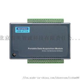 研华USB-4711A 12位模拟量输入采集卡