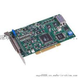 PCI-1741U 研华 16位 200K 带模拟量输出多功能数据采集