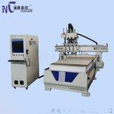 广州板式家具生产线 三工序开料机 全屋定制下料机