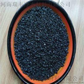 河南优质金刚砂水过滤滤料 高耐磨性 降低起尘