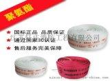 南京工廠商場專用水帶,消防水帶廠家直銷,農用水帶