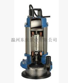 QDX不锈钢潜水泵,单相不锈钢潜水泵