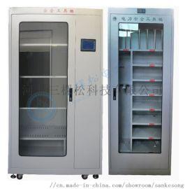 三棵松电力安全工具柜  安全工具柜 电工工具柜
