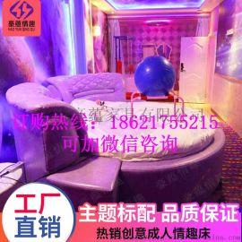 主题欧式床公寓床合欢震动床水床情侣电动床厂家定做