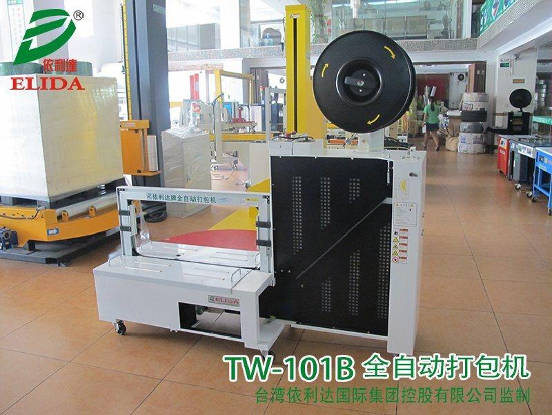 东莞依利达纸箱全自动捆扎机 广州低台全自动打包机