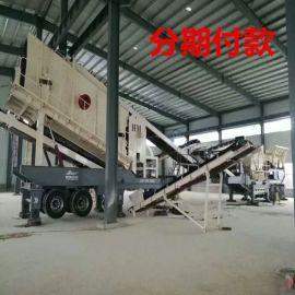全国供应移动式石料破碎站 移动式制砂机设备等