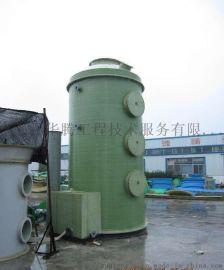 4000风量玻璃钢脱 除尘器价格 厂家直销