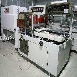 全自动L型封切收缩包装机,书本薄膜塑封机 厂家