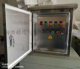戶外防雨型水泵控制箱一用一備/一控二配電箱液位浮球控制消防控制4kw