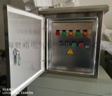 户外防雨型水泵控制箱一用一备/一控二配电箱液位浮球控制消防控制4kw