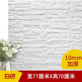 無錫立體泡棉牆磚、防撞泡棉牆磚、立體PE泡棉牆磚