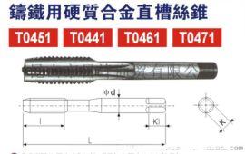 P-Beck品牌 铸铁用硬质合金直槽丝锥M2-M30