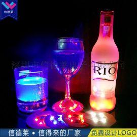 圓形led發光瓶貼發光杯墊發光杯貼廠家