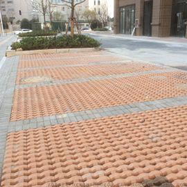 供应新余高档停车位生态植草砖