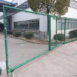 体育运动场防护栏 操场隔离栏 勾花网护栏