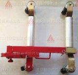 北京移車工具(01)移車器