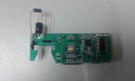 移动电源三合一IC