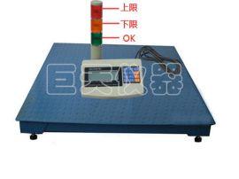 英展XK3150(w)开关信号输出电子地磅 带三色灯报 的电子地磅