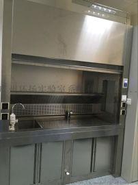 不锈钢通风柜就找环扬 实验室家具设备厂家
