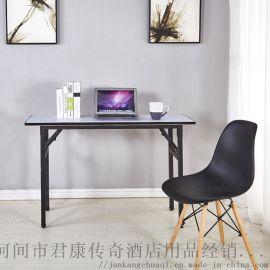 折叠会议桌 PVC防水会议桌 培训会议桌