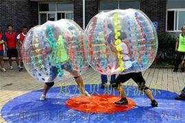 福建趣味運動會器材透明碰碰球好玩