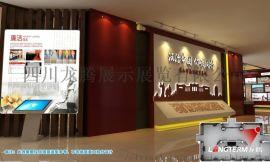 成都法院展厅设计_法治文化展馆及党建文化建设