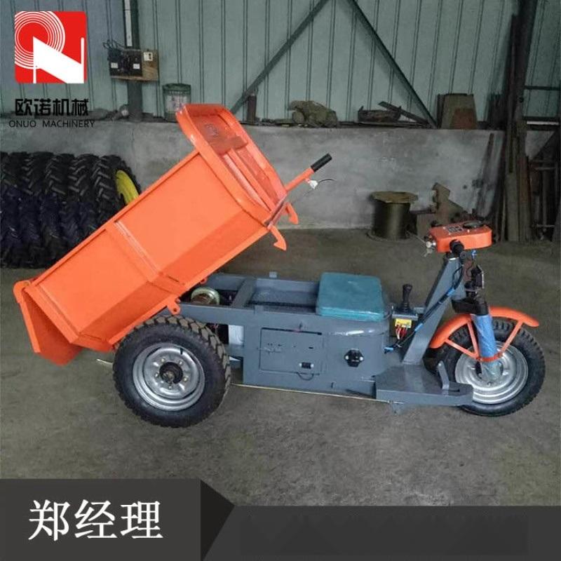 农用自卸电动三轮车 三轮拉粪车 大马力工程用三轮车