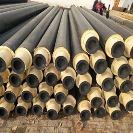 地埋聚氨酯保温管 高密度聚乙烯聚氨酯直埋保温管