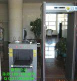 火車站通道安檢機,車站人員安檢機,多功能安檢機